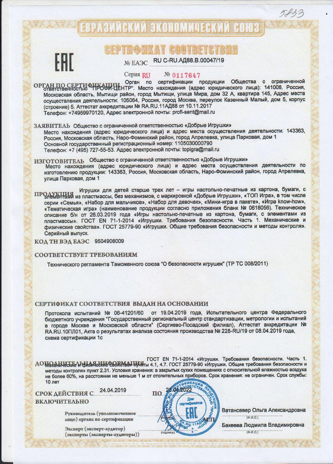 Медицинские книжки в Апрелевке метро сокол