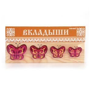 "ДОСКА-ВКЛАДЫШ ""БАБОЧКА БМ"" в кор.17шт"