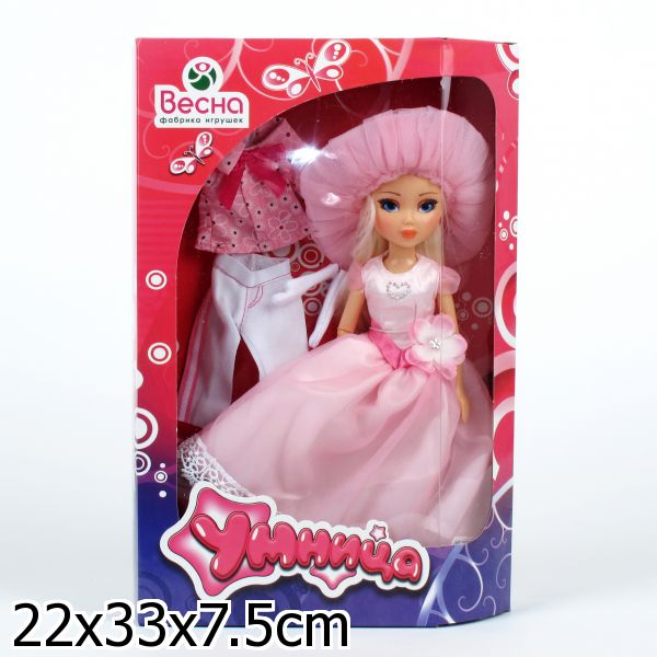 http://img.simba-trade.ru/site1/177277_c.jpg