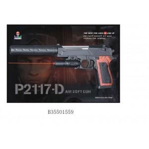 �������� (�) � �����. ��������, � ����������, � �������� P2117-D � ���. 21*14*4�� � ���.2*60��