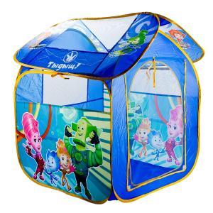 Палатка детская игровая ФИКСИКИ 83х80х105см, в сумке Играем вместе в кор.24шт