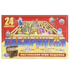 """НАСТОЛЬНАЯ ИГРА-ХОДИЛКА """"УМКА"""" ЛАБИРИНТИЯ. (24 КАРТОЧКИ) В КОР.  в кор.20шт"""