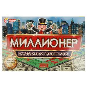 Настольная бизнес игра Миллионер. в кор. Умные игры в кор.22шт