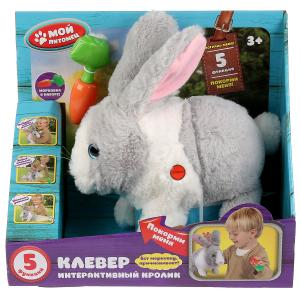 Интерактивный кролик Клевер с морковкой, ходит, озвучен МОЙ ПИТОМЕЦ в кор.12шт