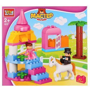 """Игрушка конструктор """"город мастеров"""" большие кубики: принцесса с принцем, 47 дет., в кор.16шт"""