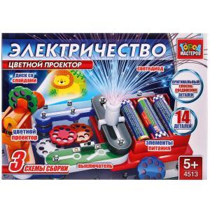 """Конструктор электронный """"город мастеров"""": цветной проектор, на бат., 3 схемы сборки в кор.2*60шт"""
