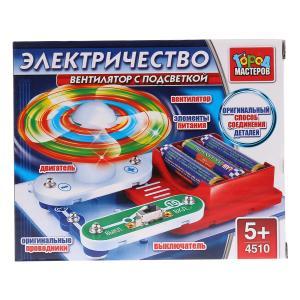 """Конструктор электронный """"город мастеров"""": вентилятор с подсветкой, на бат. в кор. в кор.2*60шт"""