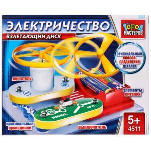 """Конструктор электронный """"город мастеров"""": взлетающий диск, на бат. 1 схема сборки в кор в кор.2*60шт"""