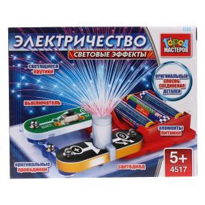 """Конструктор электронный """"город мастеров"""": световые эффекты, на бат. 1 схема сборки в кор.2*60шт"""