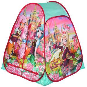 Палатка детская игровая КОРОЛЕВСКАЯ АКАДЕМИЯ 81х90х81см, в сумке, Играем вместе в кор.24шт