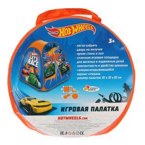 Палатка детская игровая HOT WHEELS 81х90х81см, в сумке Играем вместе в кор.24шт