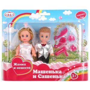"Набор из 2-х кукол ""Карапуз"" 12см, Машенька и Сашенька, жених и невеста на блистере в кор.2*36наб"