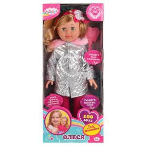 Кукла озвуч, Олеся 50см, 100 фраз, закрыв. глаза, в зимней одежде, аксесс., Карапуз в кор.8шт