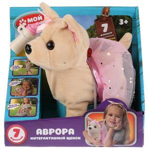 """Интерактивный щенок Аврора 16см с бутылочкой, на бат. 7 функц, озвуч. в кор """"Мой питомец"""" в кор.12шт"""