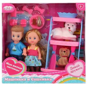 2 куклы Машенька 12см и Сашенька 12см, питомцы и аксессуары в комплекте в кор. Карапуз в кор.36наб