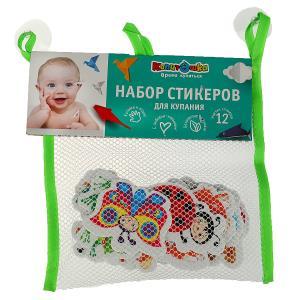 Игрушка для ванны Капитошка набор стикеров ЕВА веселые животные 12 шт., сумочка сетка в кор.50шт
