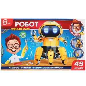 """Игрушка опыты """"школа ученого"""" шагающий робот (желтый) на бат., свет+звук, 49дет. в кор.2*18шт"""