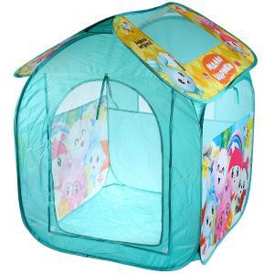 Палатка детская игровая МАЛЫШАРИКИ 83х80х105см, в сумке ИГРАЕМ ВМЕСТЕ в кор.24шт