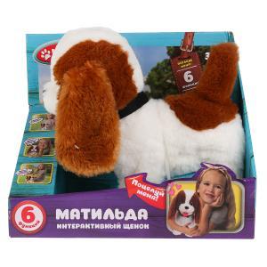 """Интерактивный целующийся щенок Матильда 22см, ходит, двигает головой лает. """"Мой питомец"""" в кор.12шт"""