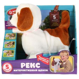 """Интерактивный щенок Рекс 22см, на бат., реагирует на звук свистка в кор. """"Мой питомец"""" в кор.12шт"""
