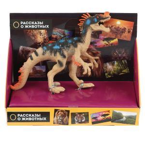 Игрушка пластизоль Играем Вместе Динозавр Барионикс 11*4*8см, индив. дисплей бокс в кор.2*72шт