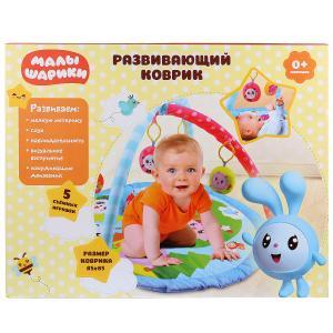 Детский игровой коврик малышарики с мягкими игрушками-пищалками на подвеске в кор. Умка в кор.12шт