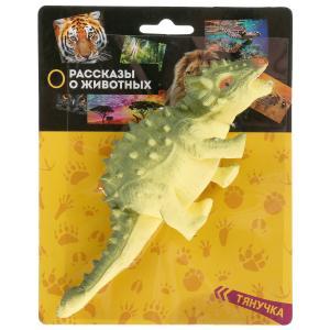 Игрушка пластизоль тянучка Играем Вместе динозавр Анкилозавр 19*6*6см на карт. в кор.2*72шт