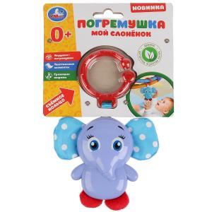 """Погремушка мой слоненок со съемным кольцом и текстильными элементами в пак. """"Умка"""" в кор.2*96шт"""