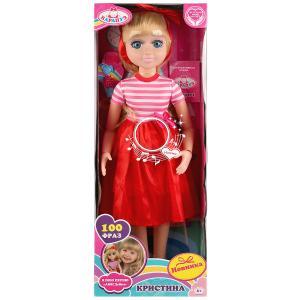 Кукла функц, Кристина 46см, твердое тело, гнутся суставы, с аксесс. в кор. Карапуз в кор.2*8шт
