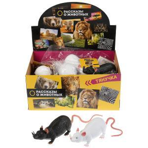 Игрушка пластизоль тянучка Играем Вместе мышь 33см, 2ассорти, с хэнтэгом в дисплее уп-18шт в кор.8уп