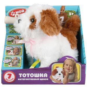 """Интерактивный щенок Тотошка 16см, с бутылочкой, на бат 7 функц, озвуч в кор """"Мой питомец"""" в кор.12шт"""