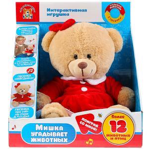 """Игрушка мягкая функц. """"медведица угадывает животных"""", 22см, муз чип, в кор. Мульти-пульти в кор.12шт"""