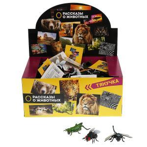 Игрушки пластизоль Играем вместе насекомые 5-7,5см 6 ассорти, хэнтэг в дисплее уп-96шт в кор.12уп