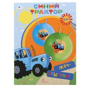 """Мяч """"Синий трактор"""" 45 см с рожками, в ассорт., в кор. ТМ """"ИГРАЕМ ВМЕСТЕ"""" в кор.24шт"""