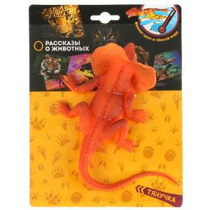 """Игрушка пластизоль тянучка меняет цвет плащеносная ящерица на блистере """"Играем вместе"""" в кор.2*72шт"""