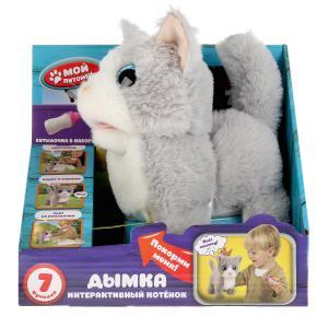 """Интерактивный котёнок Дымка 16см с бутылочкой, озвучен в кор. """"Мой питомец"""" в кор.12шт"""