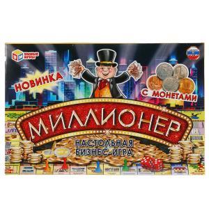 Настольная экономическая игра Миллионер с монетами. Умные игры в кор.20шт