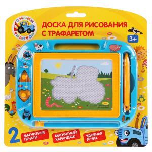 Доска для рисования Синий Трактор трафарет. магнитная. 2 печати, 20*15см. Играем вместе в кор.2*24шт