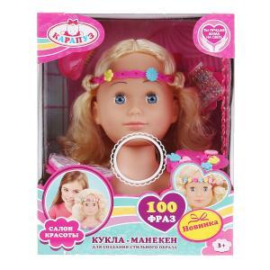 Кукла-манекен для создания причесок, с подсв., акс. д/волос и макияжа, озвуч. в кор Карапуз в кор8шт