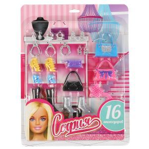 Аксессуары для кукол 16 акс:обувь,сумочки,серьги,расческа и др. София и Алекс в кор.64шт