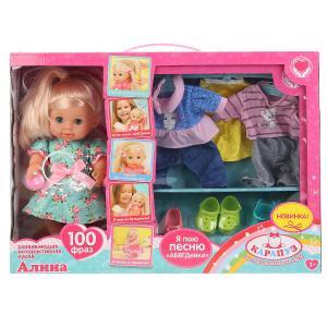 Кукла озвученная АБВГДЙКА песня Алина 30 см, пьет, писает, набор одежды, кор КАРАПУЗ в кор.12шт