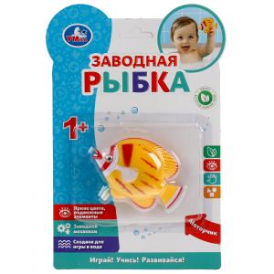 Заводная игрушка рыбка на карт. (русс. уп.) ТМ Умка в кор.2*240шт