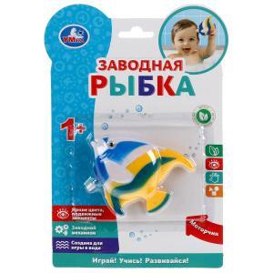 Заводная игрушка рыбка на карт. (русс. уп.) Умка в кор.2*240шт
