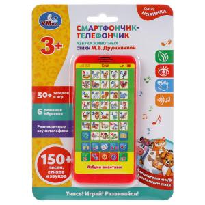 Телефон Дружинина азбука животных,50+загадок и игр,6 режимов обучения,5 песен из м/ф. Умка в кор48шт
