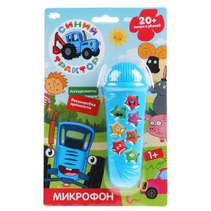Микрофон Синий Трактор 10 песен из м/ф, аплодисменты, регулировка громкости. Умка в кор.96шт