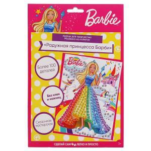Набор д/тв-ва Мультиарт Аппликация из пайеток и страз (17х23см) Barbie (Радужная принцесса)в кор48шт