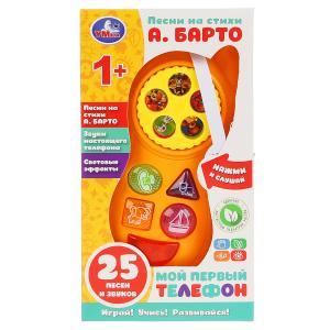 Развивающая игрушка мой первый телефон БАРТО А. на бат. в русс. кор. Умка в кор.2*120шт
