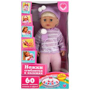 Кукла озвуч Карапуз Арина 45см пьет,ходит на горшок,руки,ноги сгиб,озвуч.Барбарики. в кор.2*9шт