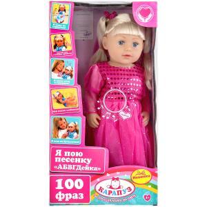 Кукла озвуч Милана 45см пьет,ходит на горшок, ноги сгиб., 100 фраз,с акс. в кор. Карапуз в кор.2*9шт