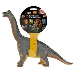 Игрушка пластизоль динозавр брахиозавр 31*9*26см, звук, хэнтэг Играем вместе в кор.2*36шт